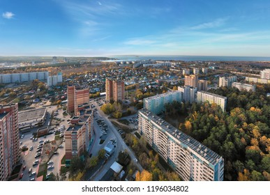 Aerial panorama from copter on Sovetsky district of town Novosibirsk. microdistrict Slyuz. Siberia, Russia
