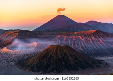 Aerial Panorama  view of Bromo volcano at sunrise with colorful sky,Tengger Semeru national park, East Java, Indonesia