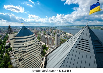 Aerial panorama view from the top of building, Dnepropetrovsk, Ukraine .