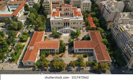 Aerial photo of public National Technical University of Athens - School of Architecture in the heart of Athens, Attica, Greece