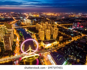 Aerial photography of Tianjin city building skyline night view