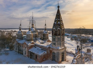 An aerial shot of the Church of the Resurrection of Christ on a sunny winter day in village Ostrov, Yaroslavl Region, Russia - Shutterstock ID 1942761319