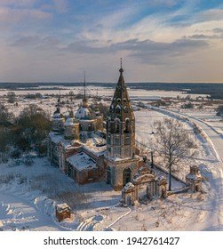 An aerial shot of the Church of the Resurrection of Christ on a sunny winter day in village Ostrov, Yaroslavl Region, Russia - Shutterstock ID 1942761427