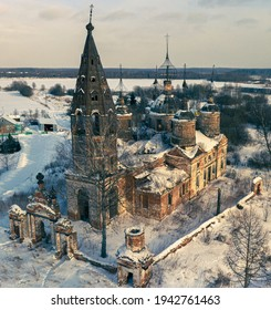 An aerial shot of The Church of the Resurrection of Christ on a sunny winter day in village Ostrov, Yaroslavl Region, Russia - Shutterstock ID 1942761463