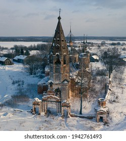 An aerial shot of The Church of the Resurrection of Christ on a sunny winter day in village Ostrov, Yaroslavl Region, Russia - Shutterstock ID 1942761493