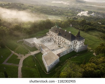 Aerial top view to famous ukranian sightseeing - Old palace castle in Pidhirci was build by Stanislav Koniecpolski, Lviv region, Ukraine