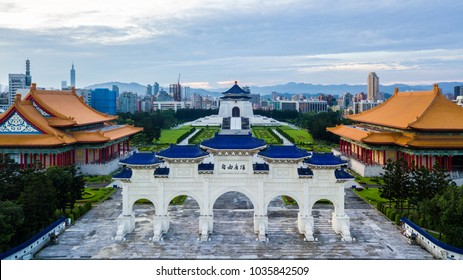 "Aerial view the Archway of Chiang Kai Shek (CKS) Memorial Hall, Tapiei, Taiwan. The meaning of the Chinese text on the archway is ""Liberty Square""."
