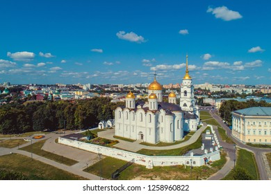 Aerial view of the Assumption Cathedral with a bell tower in Vladimir city, Russia.