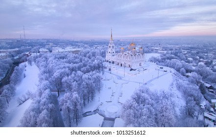 Aerial view of Assumption Cathedral on sunset. Vladimir. Russia.