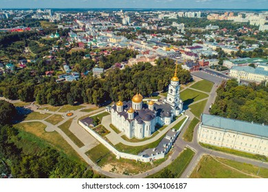 Aerial view of the Assumption Cathedral in Vladimir, Russia