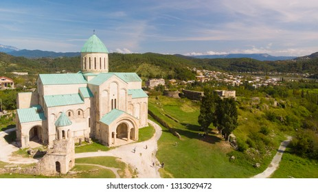 Aerial view to Bagrati Cathedral in Kutaisi, Georgia