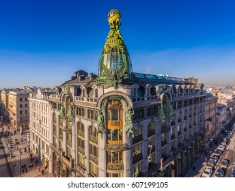 Aerial view of the building of the Company Zinger, Nevsky prospect, cathedral of the Savior on Blood, Kazan Cathedral, Staff the apartment Vkontakte VK, Nevsky Avenue, sunny day