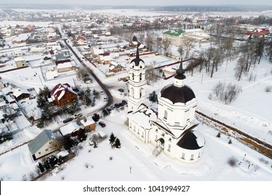 Aerial view of The Church Of Saint Nicholas in Klyonovo village, Podolsk district, Moscow region, Russia