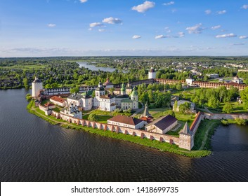 Aerial view of Cyril-Belozersky Monastery used to be the largest monastery and the strongest fortress in Northern Russia. Kirillov, Vologda Oblast