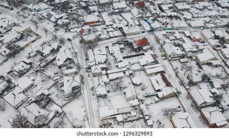Aerial view of Dnipro city skyline. Winter cityscape background. (Dnepr, Dnepropetrovsk, Dnipropetrovsk). Ukraine
