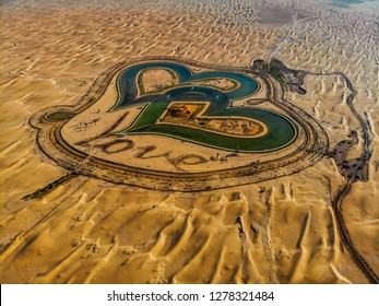 Aerial View of entire Love Lake Dubai at Al Qudra. A new tourist destination in the vicinity of Al Qudra Lakes Dubai. Love Lake is one of the major tourist attraction in Dubai.