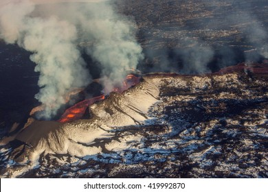 Aerial view of erupting volcano, Bardarbunga, Iceland