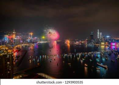 Aerial view of the famous new year fireworks of Victoria Harbor, Hong Kong