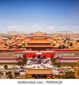 Aerial view of the Forbidden City, Beijing, China, square format.