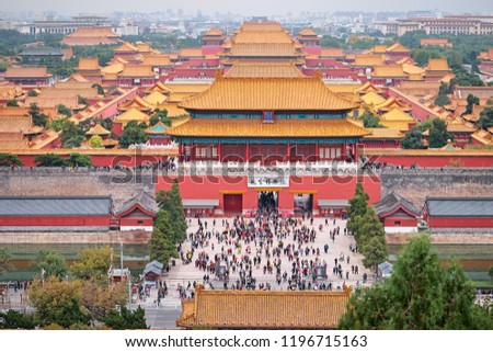 9a3f53edc8 Aerial View Forbidden City Jingshan Park Stock Photo (Edit Now ...