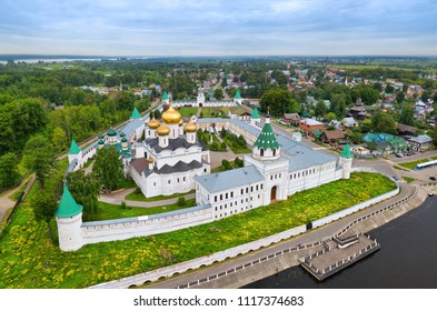 Aerial view of Ipatiev Monastery in Kostroma, Russia