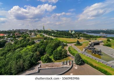 Aerial view of the Kiev Cave Monastery in Kiev, Ukraine.