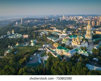 Aerial view of Kiev Pechersk Lavra at sunrise. Kiev, Ukraine