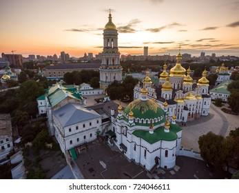 Aerial view of Kiev Pechersk Lavra, Kiev, Kyiv, Ukraine.