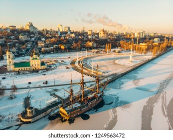 Aerial view of Linear ship Goto Predestination on Admiralty Square at embankment of Voronezh river - popular tourist place in Voronezh city, Russia