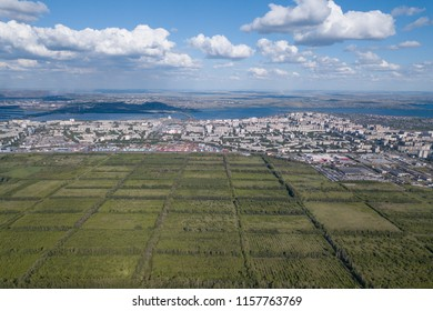 Aerial view of Magnitogorsk city, Russia