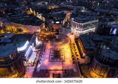 Aerial view of the main square in Skopje, Macedonia. Drone shot of Skopje city center
