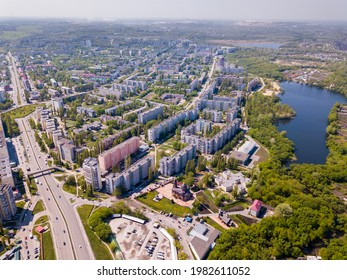 Aerial view of modern residential areas of Stary Oskol overlooking of main city temple of Alexander Nevsky Cathedral, Russia - Shutterstock ID 1982611052