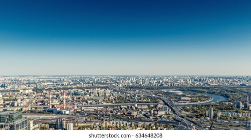 Aerial view of Moscow city. Form from the observation platform of the business center of Moscow City.