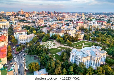 Aerial view of the the National Museum of the History of Ukraine in Kiev