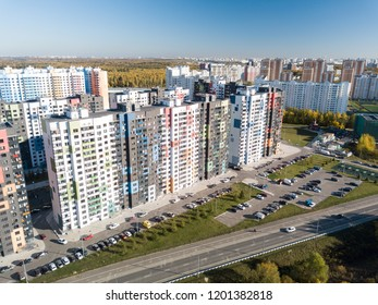 Aerial view of new moscow region Severniy with modern high-rise buildings