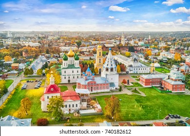 Aerial view on churches in old town (kremlin) of Kolomna, Moscow oblast, Russia