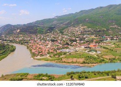 Aerial view on old town Mtskheta and confluence of the rivers Kura and Aragvi in Georgia