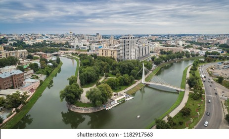 "Aerial view on ""the arrow"" - the place of confluence Kharkiv river and Lopan river, in the center of the big Ukrainian city of Kharkiv."