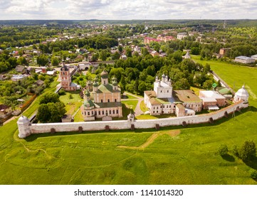 Aerial view of Pereslavl-Zalessky Historical Museum established within territory of old Goritsky Assumption Monastery, Russia