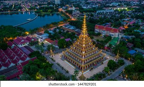 Aerial view Phra Mahathat Kaen Nakhon, Wat Nong Wang, Khon Kaen, Thailand.