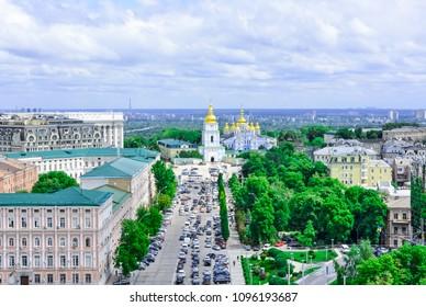 Aerial view of Sofia Square and Mykhailivska Square in Kiev Ukraine