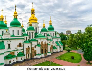 Aerial view to St. Sofia cathedral. Kyiv, Ukraine.