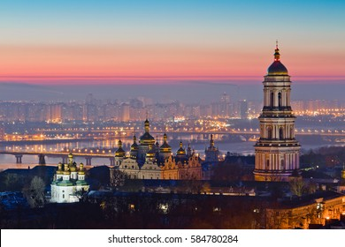 Aerial view at sunrise of the Kiev-Pechersk Lavra - one of the main symbol of Kiev (Kyiv), Ukraine