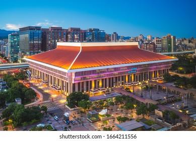"""aerial view of taipei main station, taiwan. translation of the Chinese text is """"taipei main station"""""""