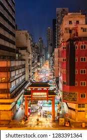 Aerial View of Temple street night flea market illumination in Kowloon Hong Kong