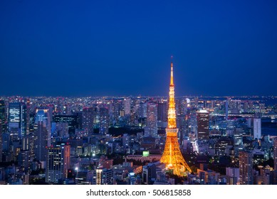 Aerial View of Tokyo Skyline and Tokyo Tower
