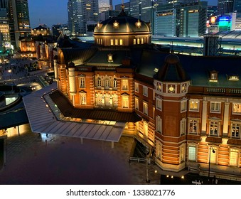 Aerial view of Tokyo Station a central station in Tokyo located between the Imperial Palace to the west and Ginza in the east.