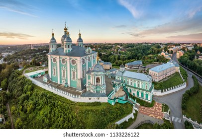 Aerial view of Uspenskiy Cathedral in Smolensk, Russia