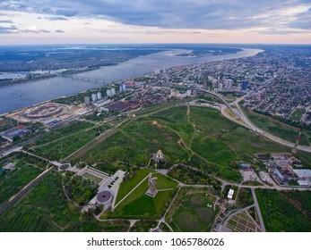 aerial view of Volgograd/ Volga