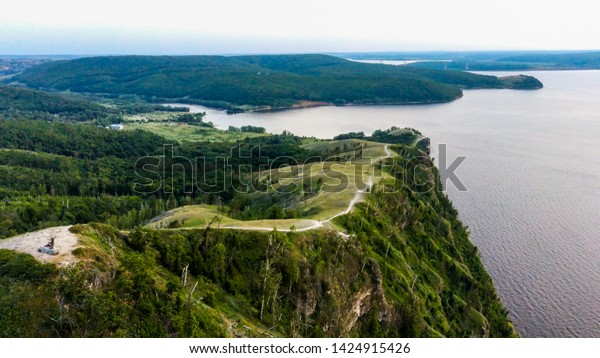 aerial-view-zhiguli-mountains-green-600w